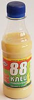 Клей 88, бутылка 200 грамм