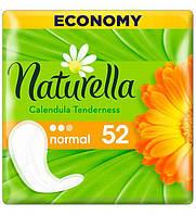 Прокладки ежедневные Naturella 52 шт