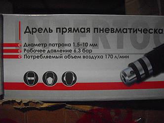 """Дрель пневматическая мини Intertool PT-0904 3/8"""", фото 2"""