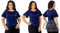 Женская блузка сатин шёлк + шикарная брошка + планка украшение 48*54 рр.