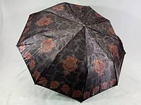 "Атласный зонт ""Турецкий огурец""  № 549 от Universal"