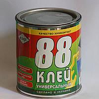 Клей 88, железная банка 650 грамм (Харьков)