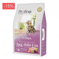 Сухой корм для котят Profine Kitten 2 кг