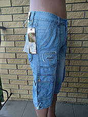 Бриджи мужские джинсовые VIGOOCC, Турция, фото 2