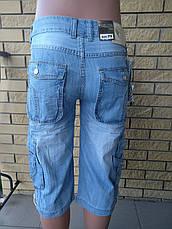 Бриджи мужские джинсовые VIGOOCC, Турция, фото 3