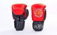 Перчатки боксерские Стрейч на липучке Лев LV-4280-R ТОП (реплика)