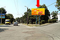 Щит г. Кировоград, Поповича ул., возле ж/д вокзала