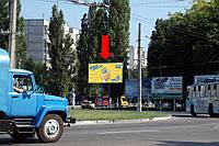Щит г. Кременчуг, 50-летия Октября ул., возле Пивзавода