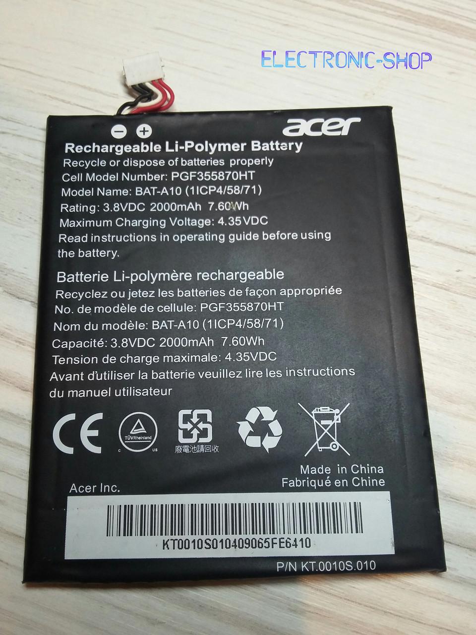 ASPIRE E380 AUDIO DRIVERS FOR MAC DOWNLOAD