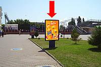Ситилайт г. Кременчуг, Привокзальная пл., возле ж/д вокзала