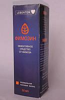 Фимозин - крем для мужчин от фимоза, фото 3