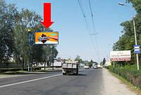 """Щит г. Луцк, Ровенская ул., возле отеля """"Околица"""", въезд в Луцк"""