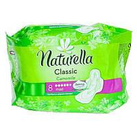 Прокладки Naturella Classic Maxi 5 к