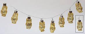 Гирлянда LED Cовы (8 лампочек), 3.5см 389-299