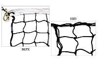 Сетка для волейбола узловая с тросом Элит10  (р-р 9,5x1м, ячейка 10x10см) SO-5274