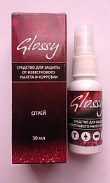 Glossy - спрей для захисту від вапняного накипу та корозії (Глос)