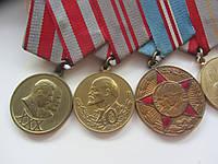 Юбилейные медали 30-70лет ВС СССР,30 лет победы