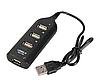 USB-хаб  4 порта концентратор, разветвитель