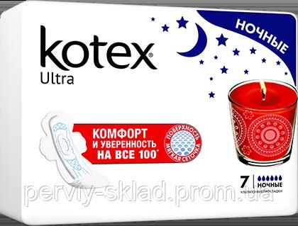 Прокладки Kotex Ultra Ночные 6к