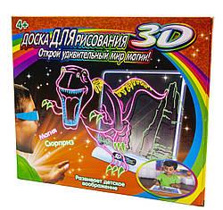 """Доска для рисования 3D """"Мир динозавров"""""""