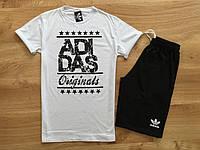 """Мужской комплект футболка + шорты Adidas белого и черного цвета """""""" В стиле Adidas """""""""""