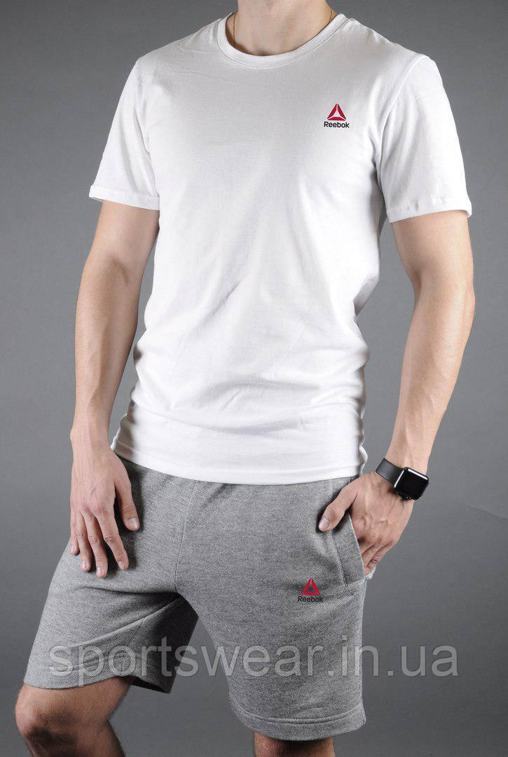 4641b0376e13 Мужской комплект футболка + шорты Reebok белого и серого цвета