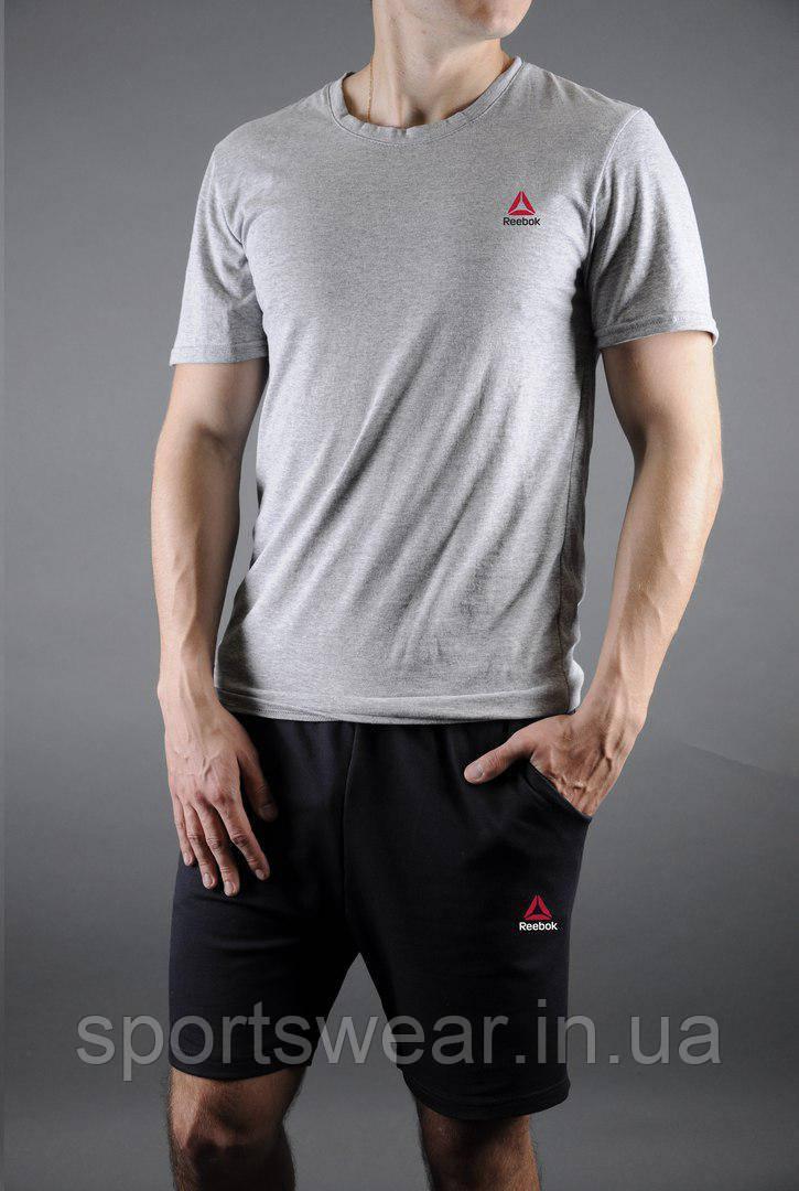 Мужской комплект футболка + шорты Reebok черного и серого цвета