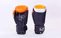 Перчатки боксерские кожаные на липучке BAD BOY MA-5433-BK2(реплика)