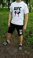 """Мужской комплект футболка + шорты UFC белого и черного цвета """""""" В стиле UFC """""""""""