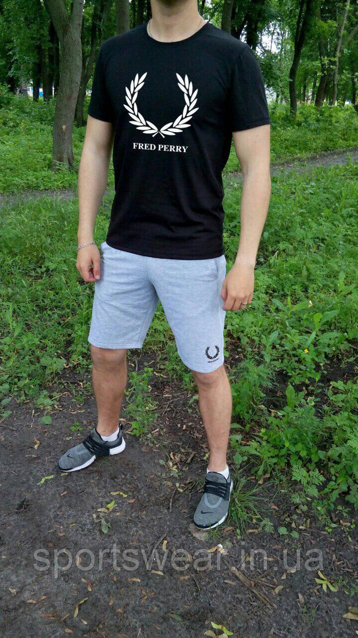 a2e0c09c88d1 Мужской комплект футболка + шорты Fred perry черного и серого цвета