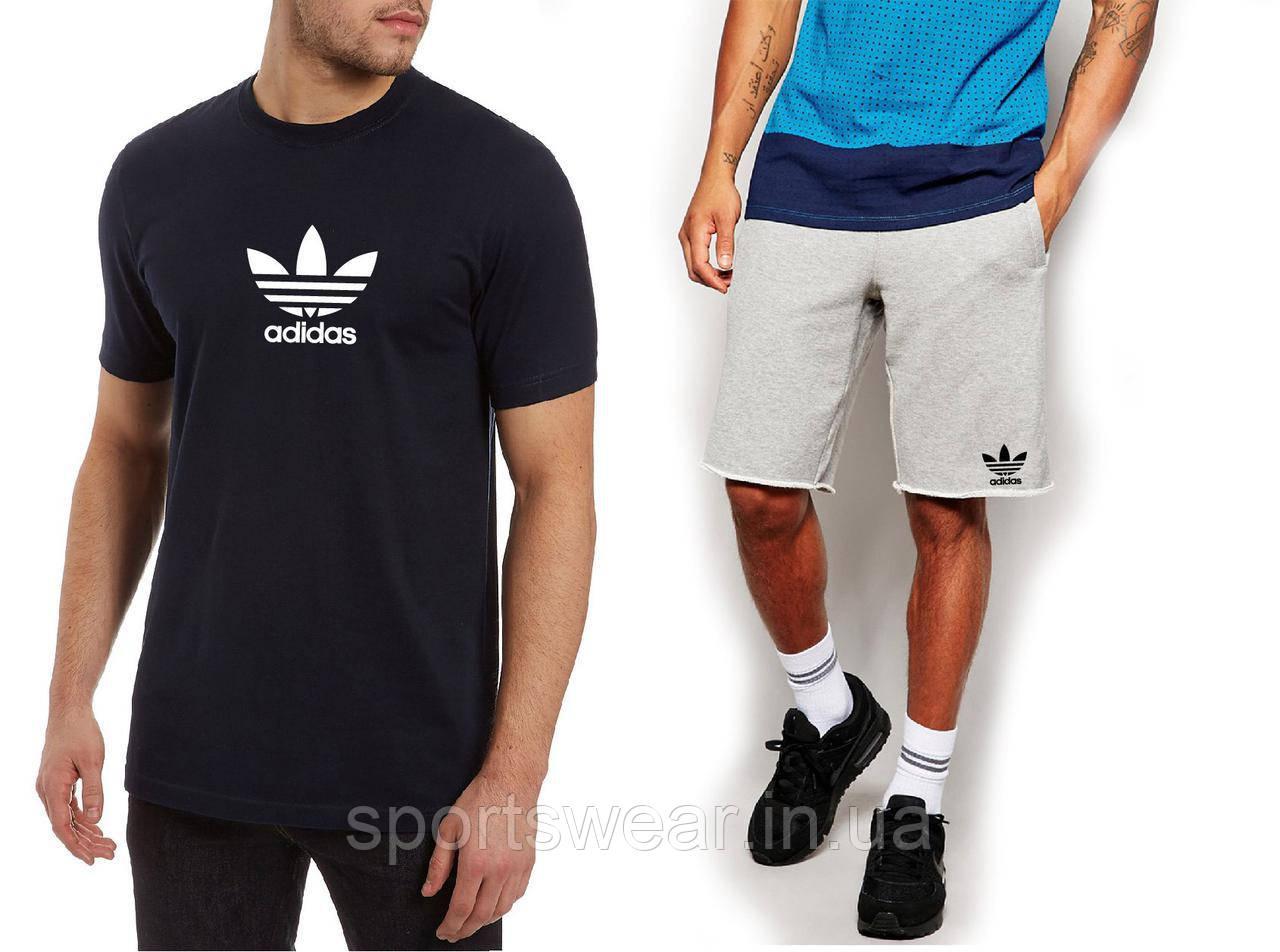 """Чоловічий комплект футболка + шорти Adidas чорного і сірого кольору """""""" В стилі Adidas """""""""""