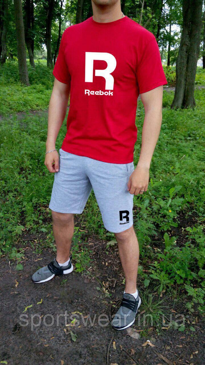 """Чоловічий комплект футболка + шорти Reebok червоного і сірого кольору """""""" В стилі Reebok """""""""""