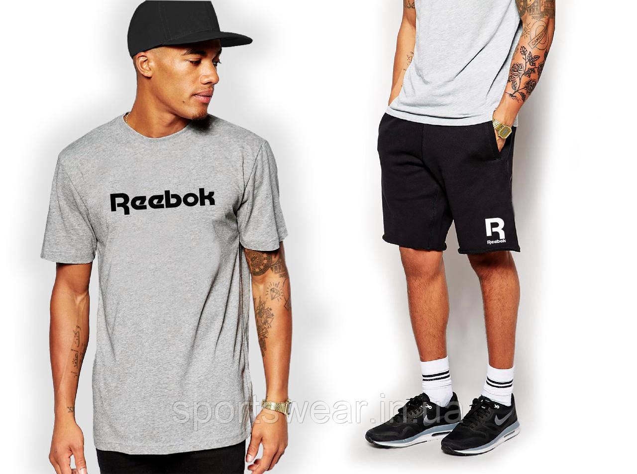 """Чоловічий комплект футболка + шорти Reebok сірого і чорного кольору """""""" В стилі Reebok """""""""""