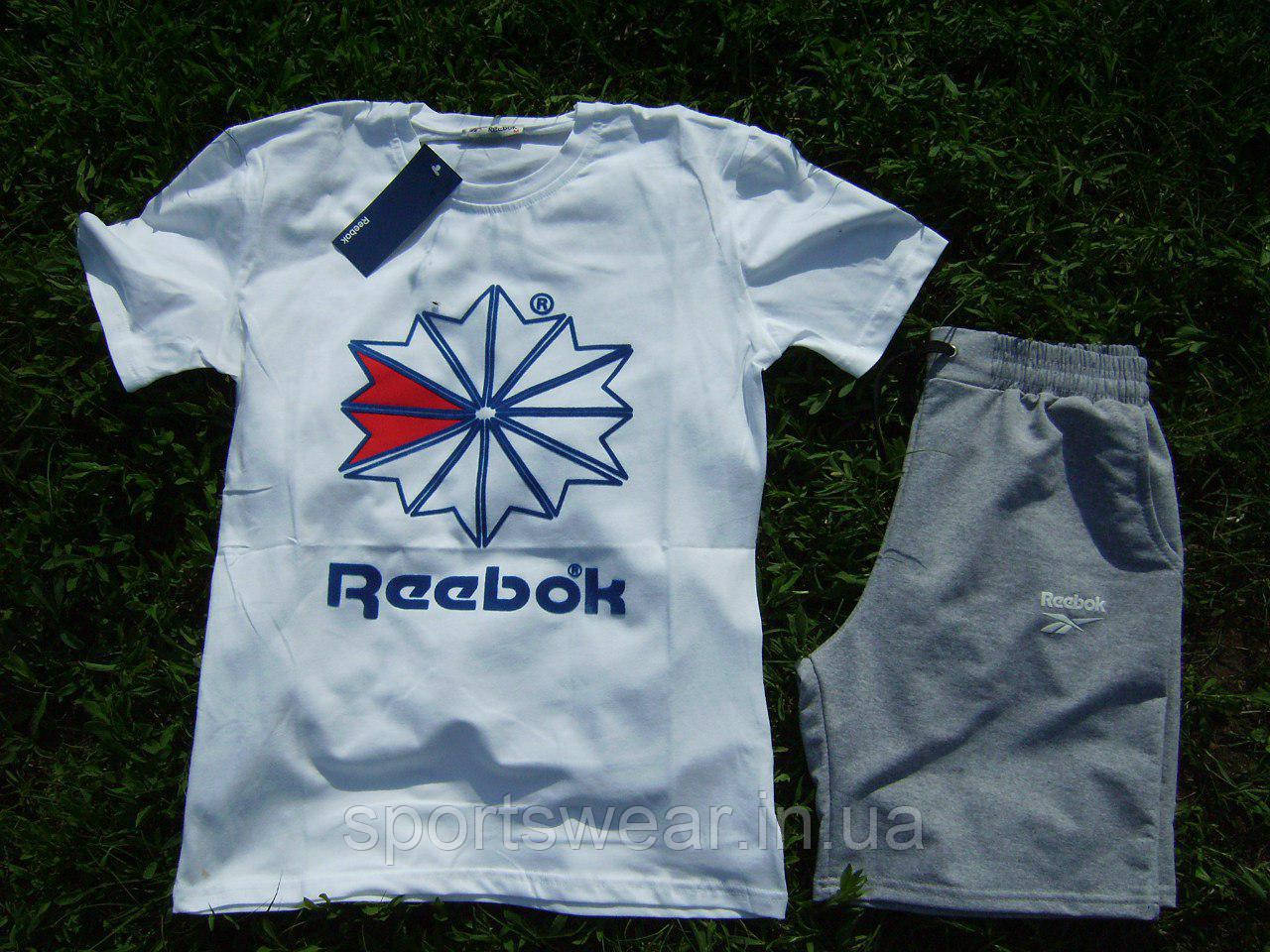 """Мужской комплект футболка + шорты Reebok белого и серого цвета """""""" В стиле Reebok """""""""""