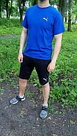 """Мужской комплект футболка + шорты Manto синего и черного цвета """""""" В стиле Manto """""""""""