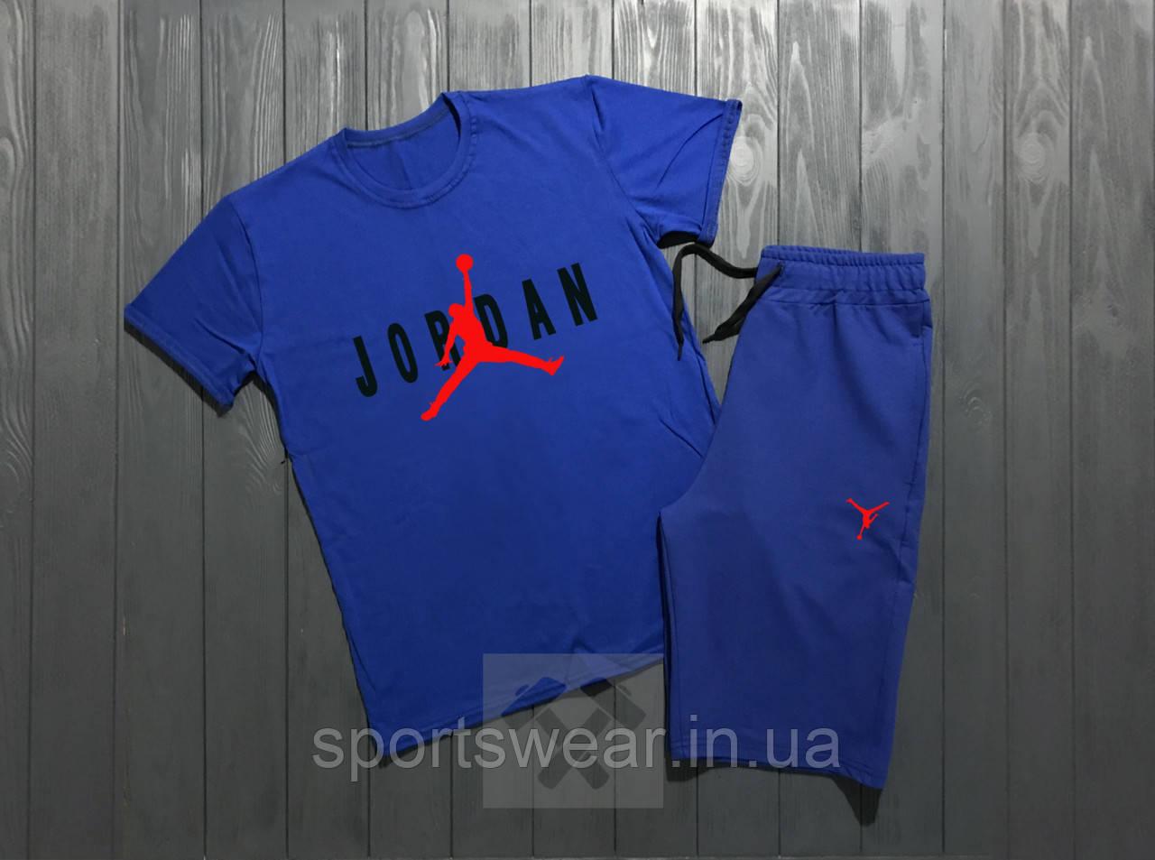 """Мужской комплект футболка + шорты Jordan синего цвета """""""" В стиле Jordan """""""""""