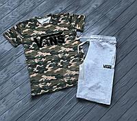 Мужской комплект футболка + шорты Vans камуфляжного и серого цвета