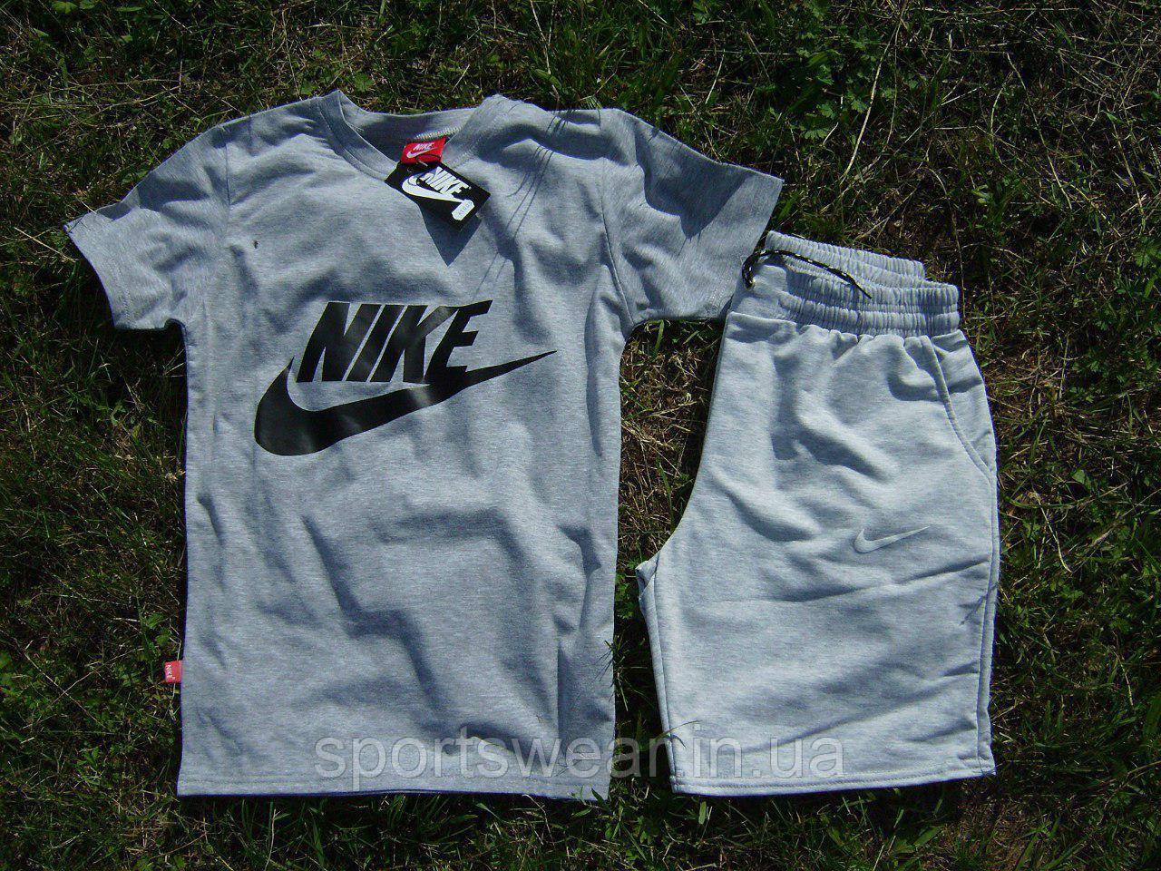 """Мужской комплект футболка + шорты Nike серого цвета """""""" В стиле Nike """""""""""