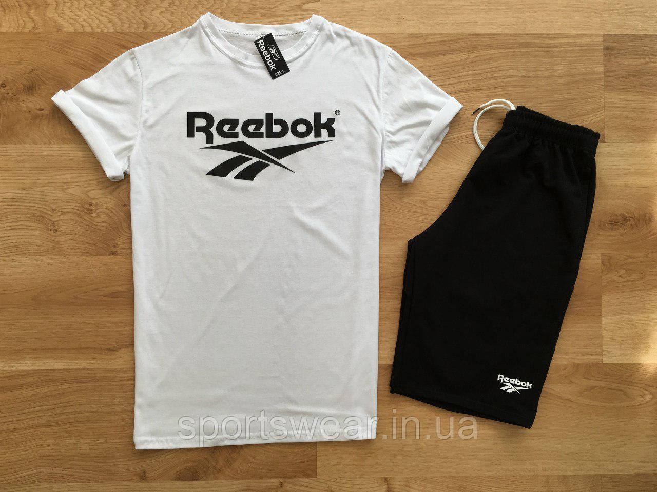 """Чоловічий комплект футболка + шорти Reebok білого і чорного кольору """""""" В стилі Reebok """""""""""