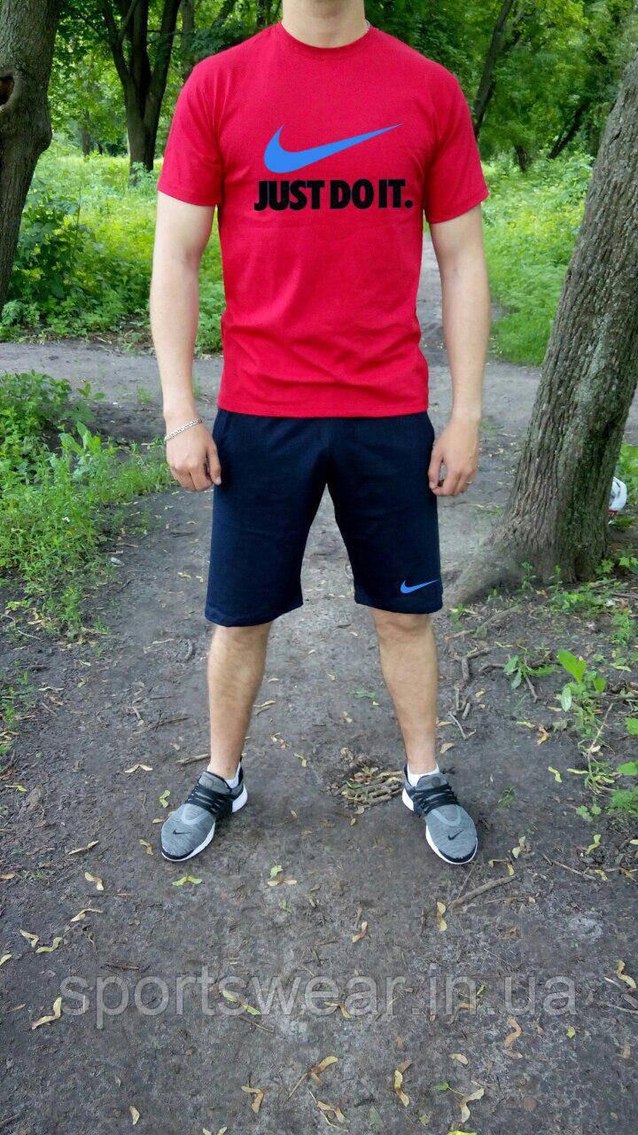 """Мужской комплект футболка + шорты Nike красного и синего цвета """""""" В стиле Nike """""""""""