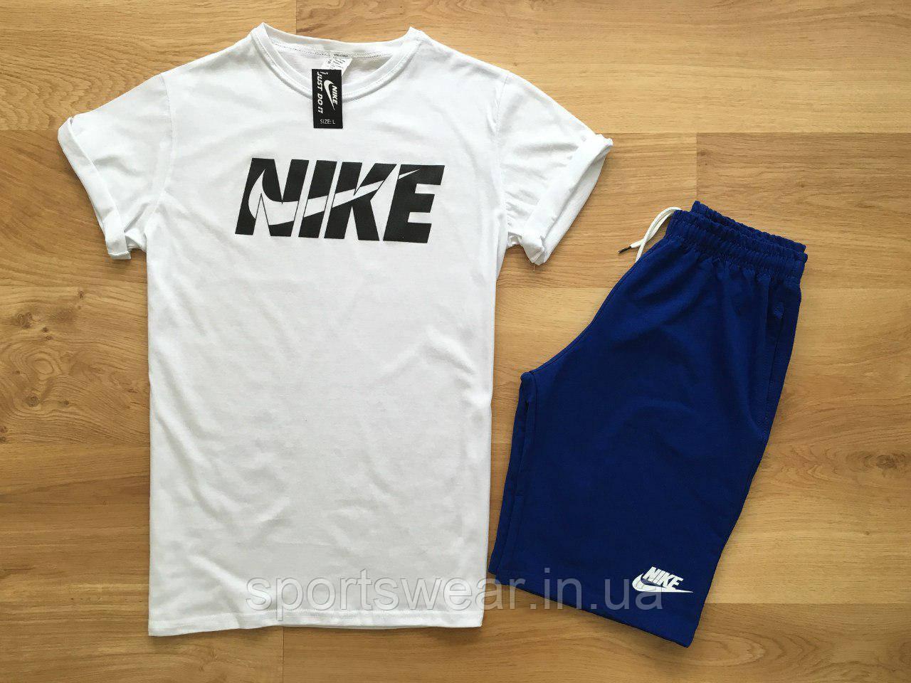 Мужской комплект футболка + шорты Nike белого и синего цвета