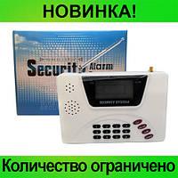 GSM сигнализация 360!Розница и Опт