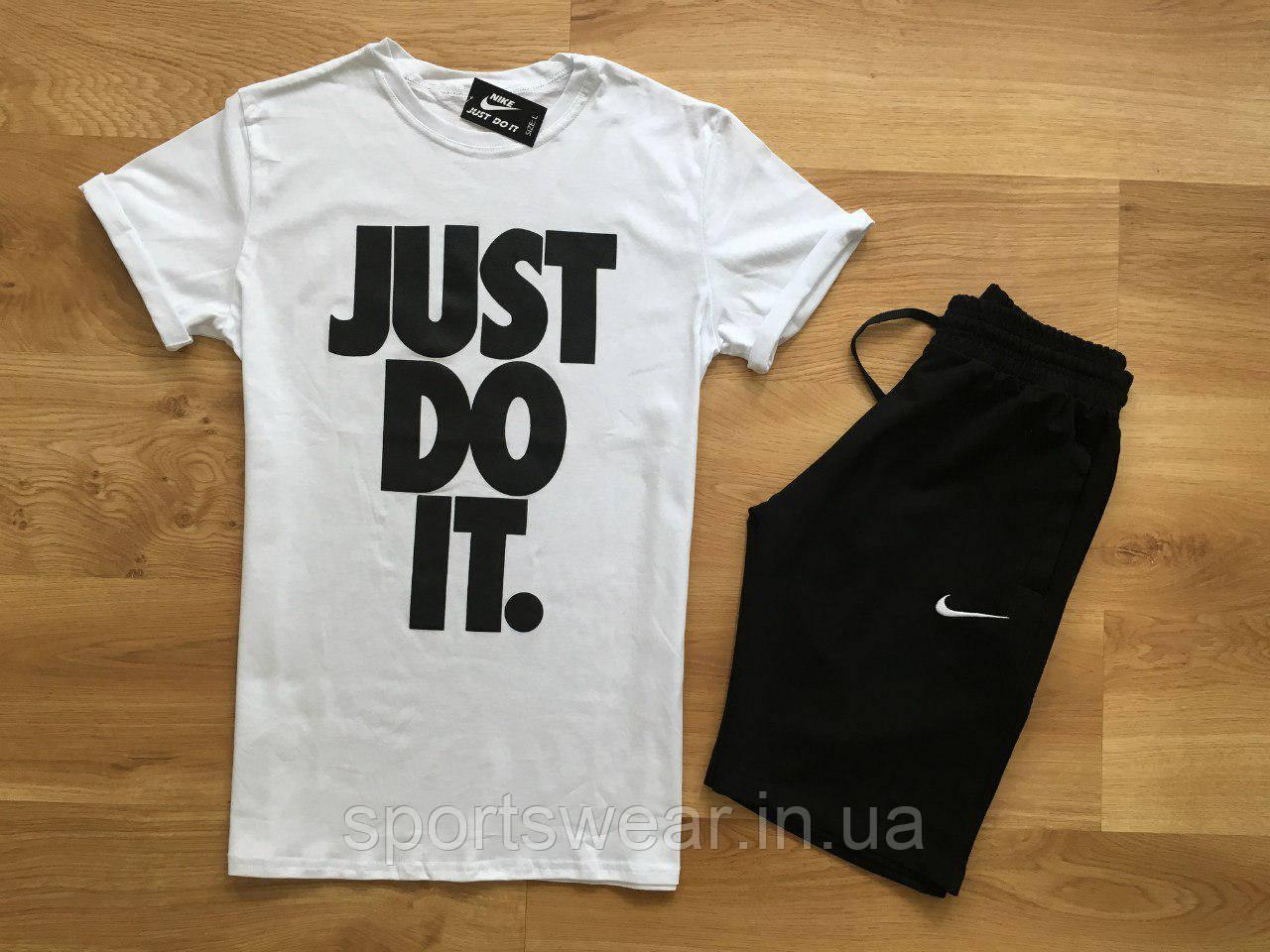 """Мужской комплект футболка + шорты Nike белого и черного цвета """""""" В стиле Nike """""""""""