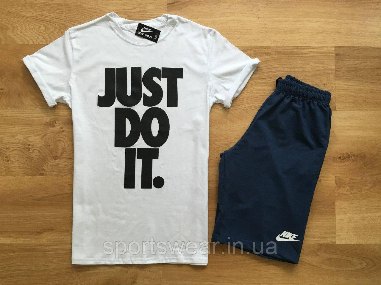 """Мужской комплект футболка + шорты Nike белого и синего цвета """""""" В стиле Nike """""""""""