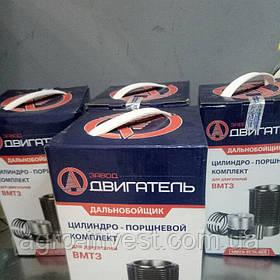 Гильза-Поршень (комплект) Т-40,Т-25,Т-16 Д144-1000101
