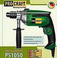 Дрель Procraft PS - 1050