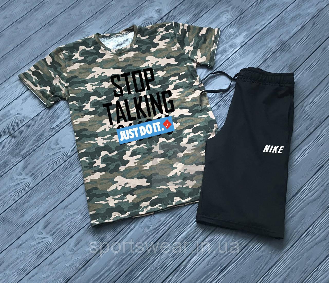 """Мужской комплект футболка + шорты Nike камуфляжного и черного цвета """""""" В стиле Nike """""""""""
