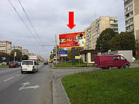 """Призматрон г. Львов, Научная ул., 44, возле отеля """"Спутник"""", в сторону ул. Кульпарковской"""