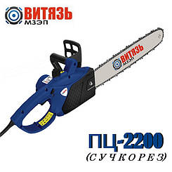 "Электропила ""Витязь"" ПЦ-2200 (шина 35 см сучкорез)"
