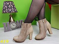 Ботинки бежевые с носочком и пяткой под кожу рептилии, размер 36-39